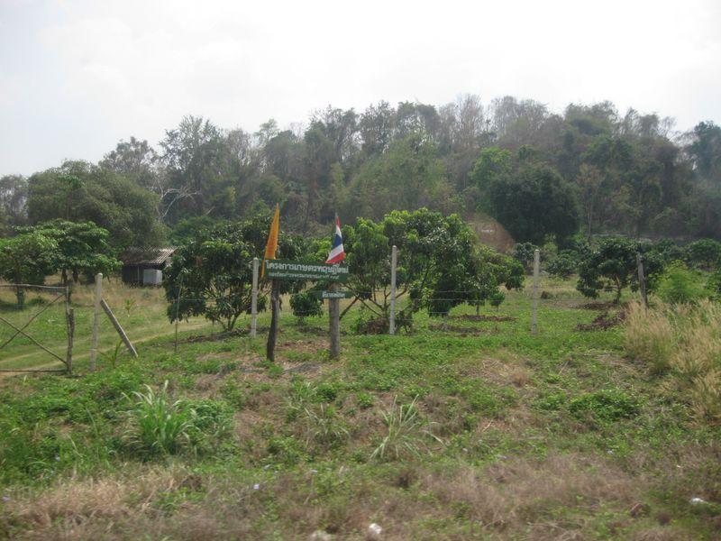Hills in Thailand near Cambodia